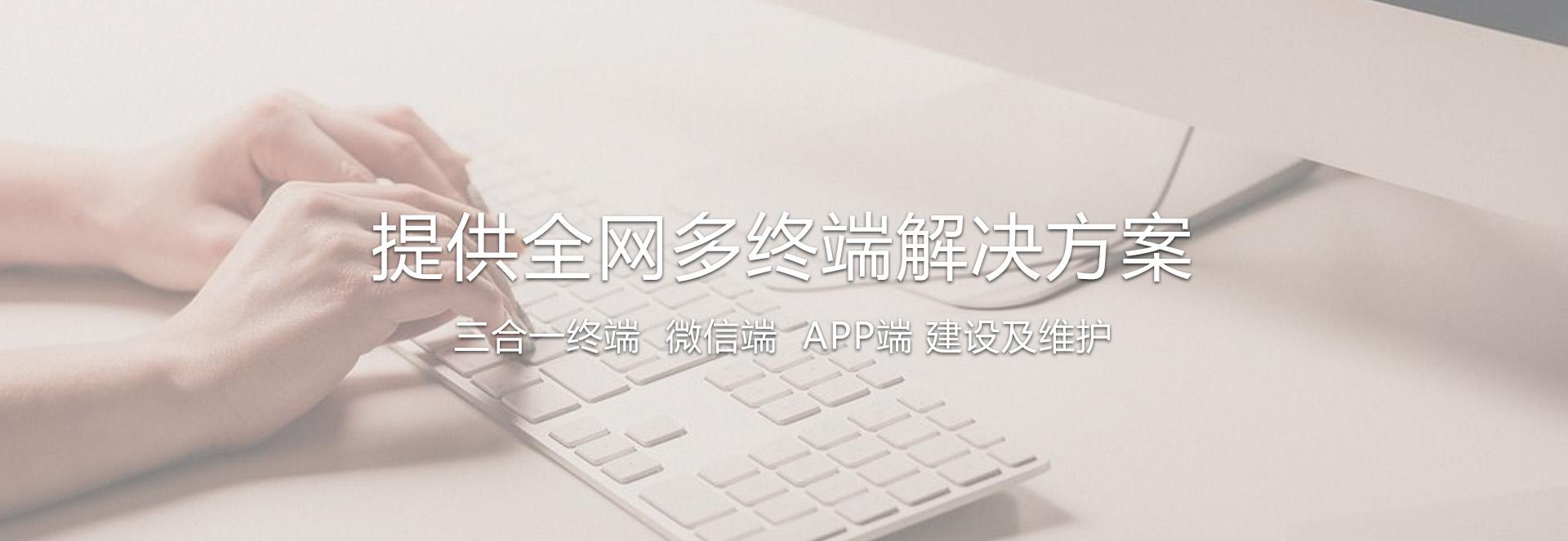 企盾分响-北京一站式网站建设公司