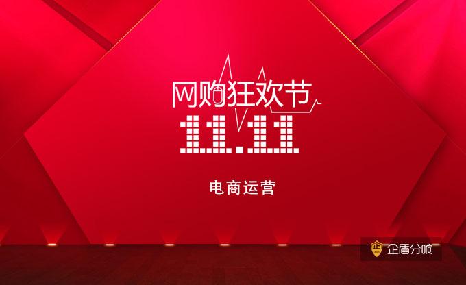 北京电商代运营
