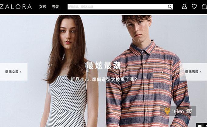 ZOLORA-东南亚最大的时尚潮流网购平台