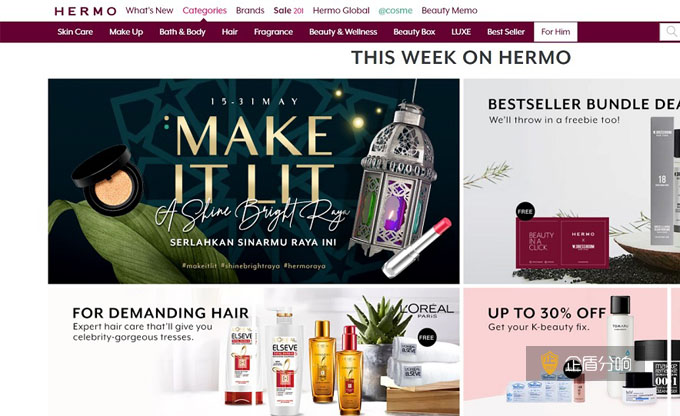 HERMO-马来西来的美容电商网站