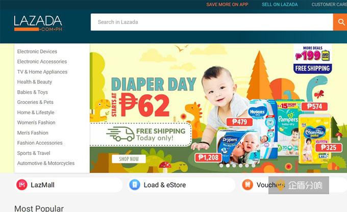 lazada,东南亚最大的网上购物和商家入驻平台