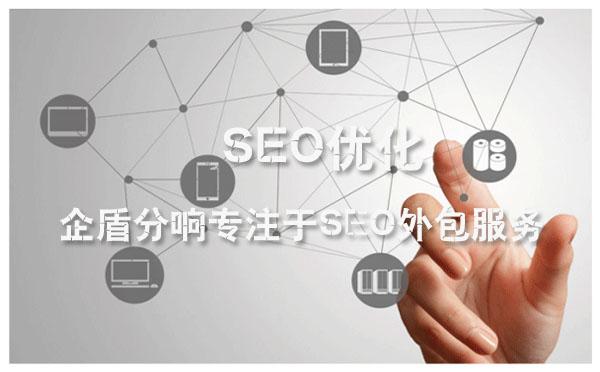 北京网站优化公司-企盾分响:浅谈人工智AI和SEO优化的未来变化