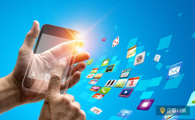 app制作会用到哪些第三方接口和服务?