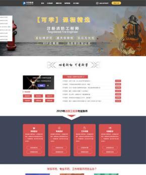 北京可学教育