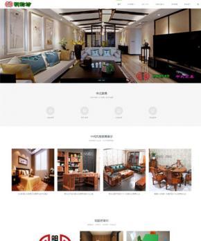 明韵坊中式家具
