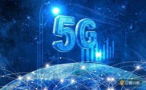 5G网络建设80% 2020将30万个5G基站覆盖全国所有地级以上城市