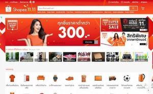 2018年泰国十大电商网站