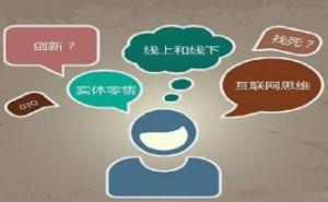 网络营销推广:网站推广要先从了解用户开始